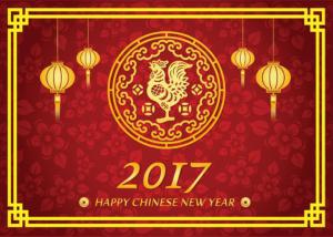 chinesenewyear2017roosterh700